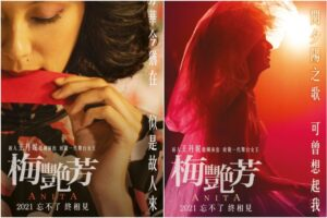 Cantopop legend Anita Mui to be played by model Louise Wong in biopic, Entertainment News & Top Stories